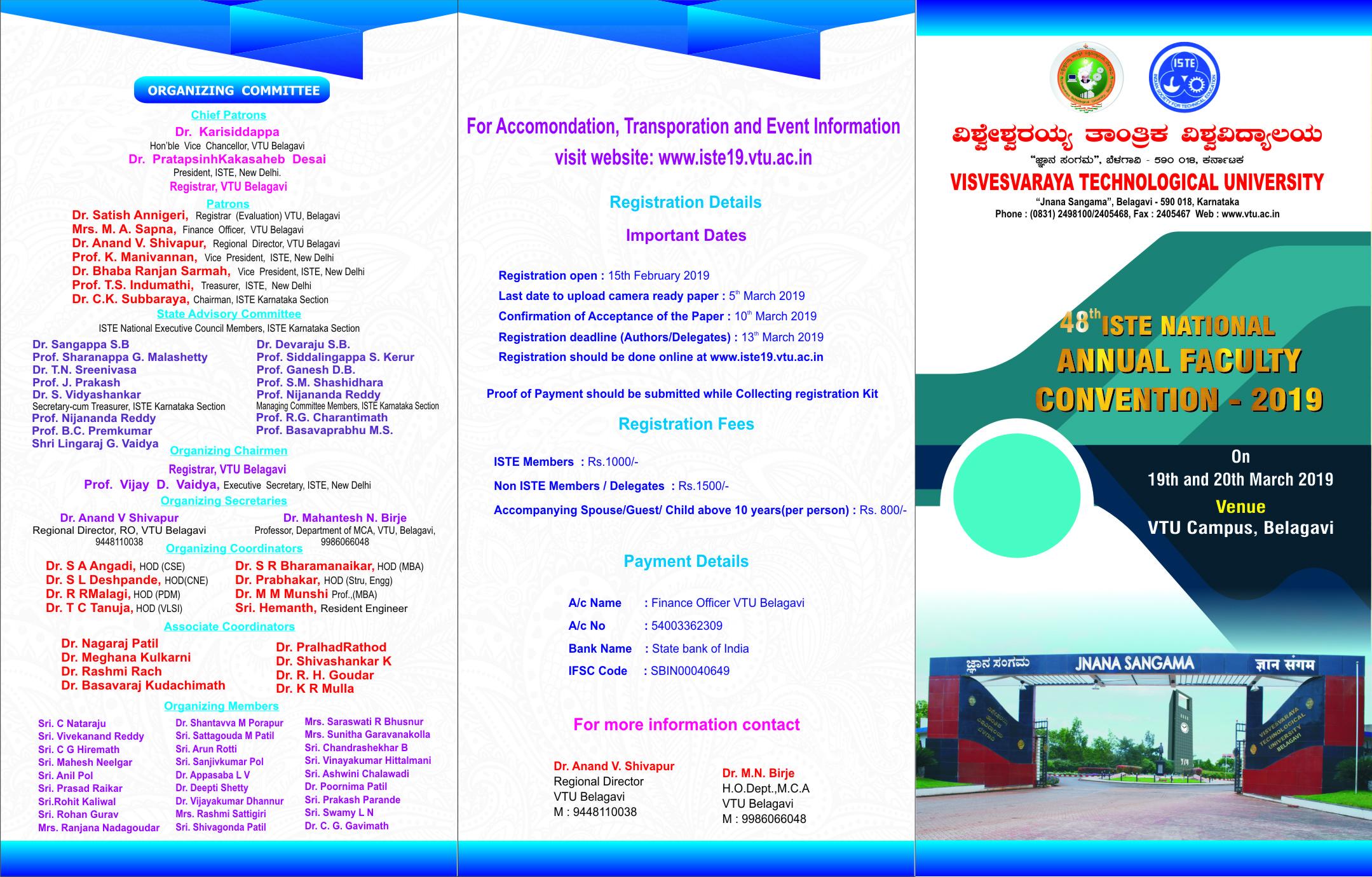 Vtu Card Primer Pdf